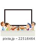 テレビを見る三世代家族 22516464