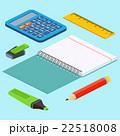 ノート 帳面 鉛筆のイラスト 22518008