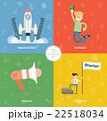 ビジネス 職業 概念のイラスト 22518034