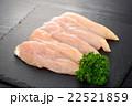 鶏ささみ 22521859