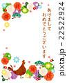 年賀状テンプレート 年賀状 鶏のイラスト 22522924