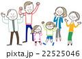 家族 元気 三世代 22525046
