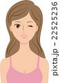 女性 美容 スキンケア ウインク 22525236