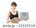 体重 体重測定 ヘルスメーターの写真 22525519