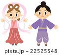 織り姫と彦星 22525548