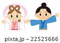 織姫と彦星 22525666