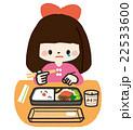 一人で食事する女の子 <市販のお弁当> 22533600