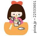 一人で食事する女の子 <カップ麺> 22533601