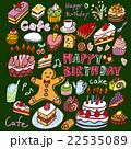 ケーキ 落書き 黒板 カラー 22535089