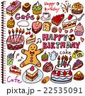 ケーキ 落書き ノート 白 22535091
