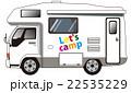 キャンピングカー 22535229