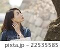 一人旅をする女性 22535585