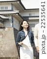 旅行するカップル 22535641