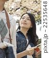 ポートレート 女性 カップルの写真 22535648