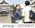 旅行するカップル 22535815