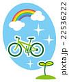 環境に優しい乗り物 MTB 22536222