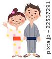 親子三人 22537291