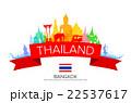 Bangkok Thailand Travel. 22537617