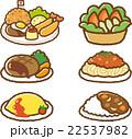 食べ物イラスト素材セット【ファミリーレストラン】 22537982