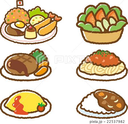 食べ物イラスト素材セットファミリーレストランのイラスト素材