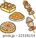食べ物イラスト素材セット【屋台】 22538154