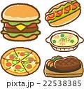 食べ物イラスト素材セット 22538385