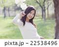 公園で爽やかに@akikomiyata 22538496