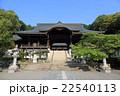 滋賀 近江神宮 外拝殿 22540113