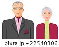 人物 高齢者 シルバーのイラスト 22540306