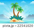 島 浮かぶ島 トロピカルのイラスト 22541020