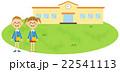 保育園・幼稚園 男の子と女の子 22541113