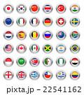 国旗のグラフィック素材 22541162