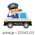 警察官 パトカー おまわりさんのイラスト 22542125