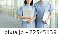 医療ビジネス イメージ 22545139