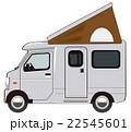 軽キャンパー 22545601