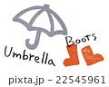 傘と長ぐつ-消しゴムはんこ 22545961