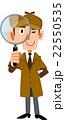 探偵が虫眼鏡を持つ 22550535