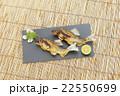 アユの塩焼き 夏イメージ 22550699