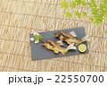アユの塩焼き 夏イメージ 22550700