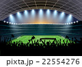Excited crowd of people at a soccer stadium.  22554276