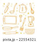 手描きキッチンイラストセット 22554321