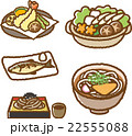 食べ物イラスト素材セット【和食2】 22555088