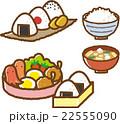 食べ物イラスト素材セット【ごはん】 22555090