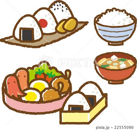 食べ物イラスト素材セットごはんのイラスト素材 22555090 Pixta