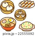 食べ物イラスト素材セット【中華】 22555092