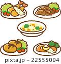食べ物イラスト素材セット【定食屋】 22555094
