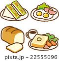 食べ物イラスト素材セット【朝食】 22555096