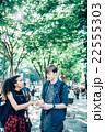ポートレート 外国人 恋人の写真 22555303
