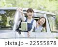 女子旅 22555878