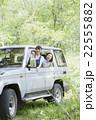 女子旅 22555882
